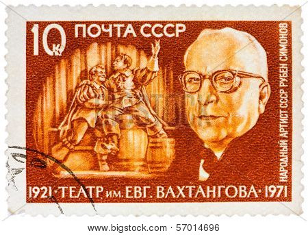 Stamp Printed In Russia Shows Portrait Of Simonov (director)