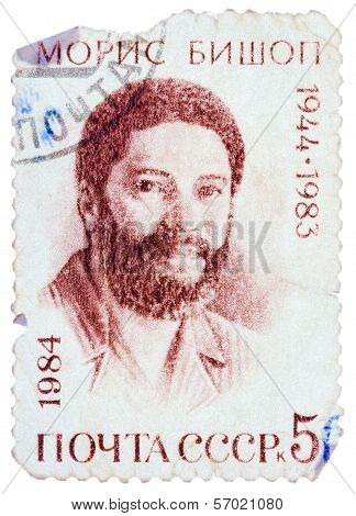 Stamp Printed In Ussr Shows Portrait Of Maurice Bishop (1944-1983), Grenada Prime Minister