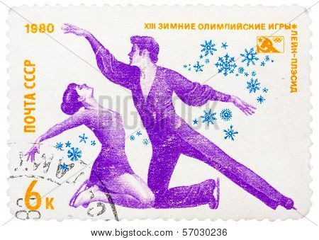Stamp Printed In The Ussr, Dedicated Xiii Winter Olympic Games, Lake Placid, Figure Skating