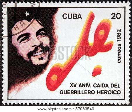 Che Stamp