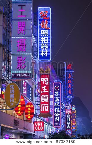 SHANGHAI, CHINA - JUNE 16, 2014: Neon signs lit on Nanjing Road. The street is the main shopping road of the city.