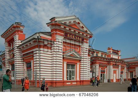 Railway Station In Dmitrov Town