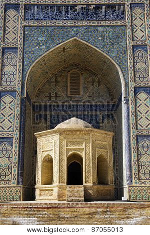 BUKHARA, UZBEKISTAN - MARCH 14, 2015: Ancient Poi Kalyan complex in Historic Center of Bukhara