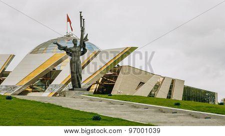 Belorussian Museum Of The Great Patriotic War In Minsk, Belarus