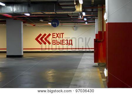 Parking Indoors Exit P2
