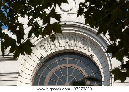 PARIS, FRANCE - SEPTEMBER 10, 2014: Le Trianon - theatre and concert hall in Paris. The Trianon-Concert was one of Paris's first music halls
