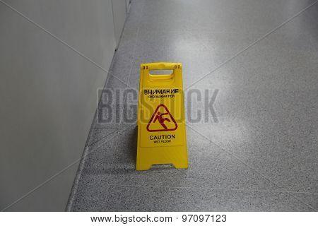 Caution Wet Floor Warning