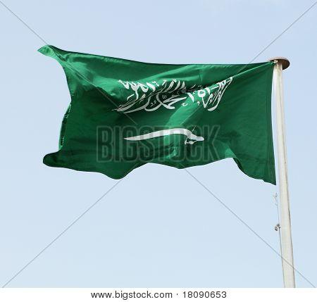 Saudi Arabian National Flag