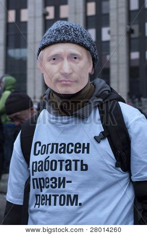 Russia, Moscow - December 24: Protester With Putin's Mask On His Face And Inscription On His T-shirt