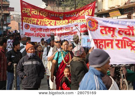 KATHMANDU, NEPAL - DECEMBER 30: Nepalese caste Gurung celebrate their traditional New Year. A procession in traditional costumes goes around the city. December 30, 2008 in Kathmandu, Nepal.