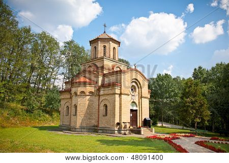 Orthodox church endowment of the Supreme Leader Kara Djordju, Staro Selo , Serbia