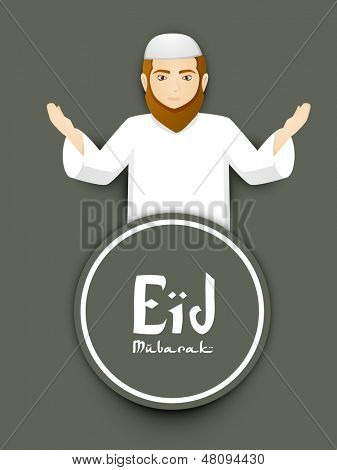 Illustration of muslim man in traditional dress praying (Namaz, Islamic Prayer) on occasion of Eid Mubarak festival