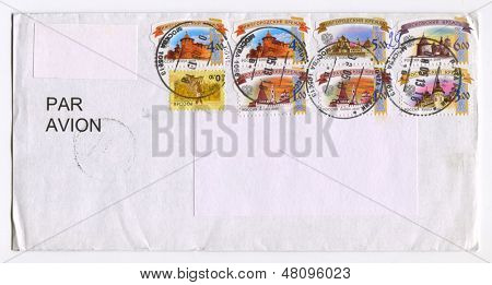 RUSSIA - CIRCA 2013: A stamp printed in Russia shows image of the Nizhny Novgorod Kremlin, Astrakhan Kremlin, Novgorod Kremlin, Pskov Kremlin and Rat, circa 2013.