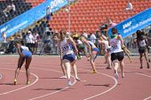 DONETSK, UKRAINE - JULY 13: Baton pass in the medley relay competitions during World Youth Champions