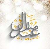 stock photo of arabic calligraphy  - Arabic Islamic calligraphy of text Eid Mubarak on shiny abstract background - JPG