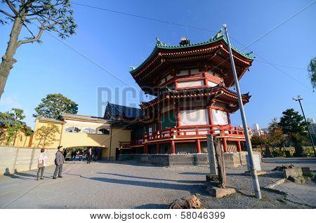 TOKYO, JAPAN - NOVEMBER 22, 2013 : Benten Do Temple In Famous Ueno Park Area, Tokyo Japan