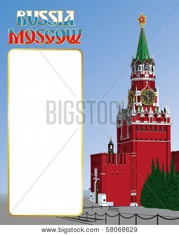The Moscow Kremlin.banner.vector Illustration