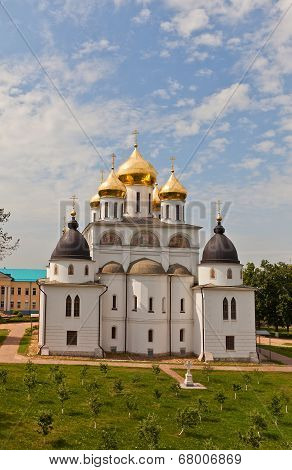 Back View Of  Dormition Cathedral (1512) In Dmitrov, Russia