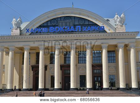 KHARKOV, UKRAINE - JUNE 5, 2014: Building of the main railway station of Kharkov. The building opened in 1952 in place of the previous building destructed during the World War II