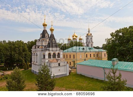 Buildings Of Dmitrov Kremlin, Russia