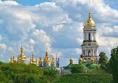image of kiev  - Orthodox Christian monastery - Kiev Pechersk Lavra in Kiev on green hills of Pechersk. 