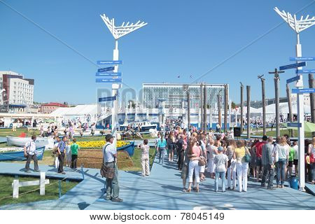 Perm, Russia - Jun 11, 2013: Many People Walking Around Festival Town White Nights