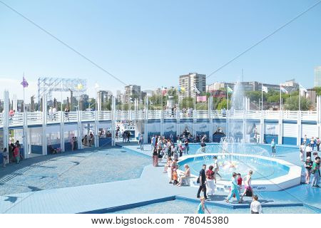 Perm, Russia - Jun 11, 2013: Round Fountain With Colored Balloons And Deck At City Esplanade