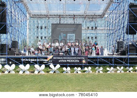 Perm, Russia - Jun 11, 2013: Large Group Of People On Main Stage Of Festival White Nights In Perm