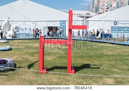 Perm, Russia - Jun 11, 2013: Red Dog Sculpture On Area At Festival White Nights In Perm