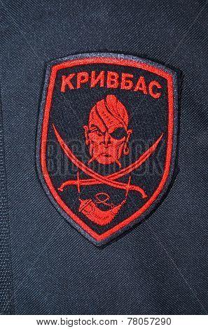 Kiev,Ukraine.Oct 16.Illustrative editorial.Pro-Ukrainian nationalist formations Krivbas chevrone .At October 16,2014 in Kiev, Ukraine