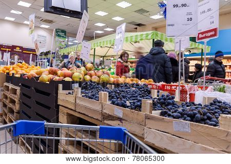 Interior Of The Supermarket Perekrestok.