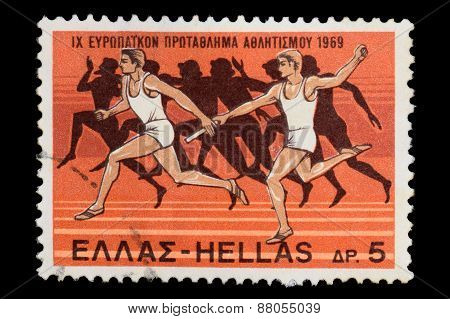 Relay Race Postage Stamp