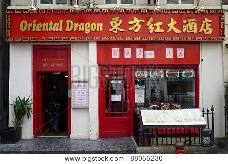 Oriental Dragon Restaurant