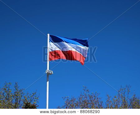 The National Flag Of Yugoslavia