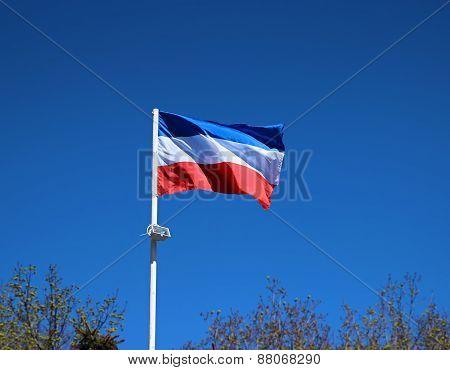The National Flag Of Yugoslavia