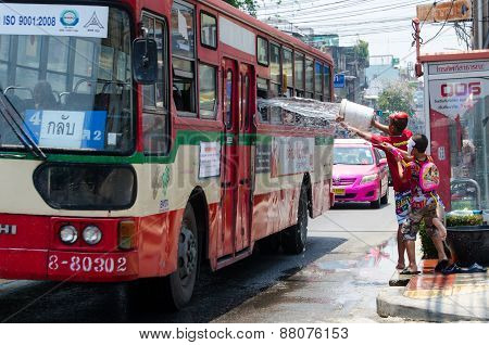 Pranking a Bus