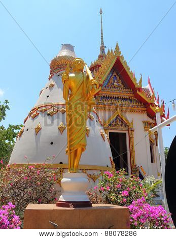 Surinkiriket Temple