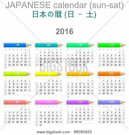 2016 Crayons Calendar Japanese Version
