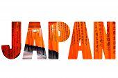 foto of inari  - Word KYOTO over Fushimi Inari Taisha Shrine - JPG