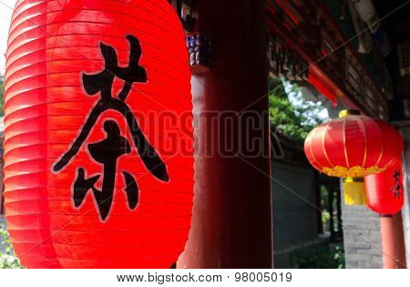 Teahouse's Sign,red lantern
