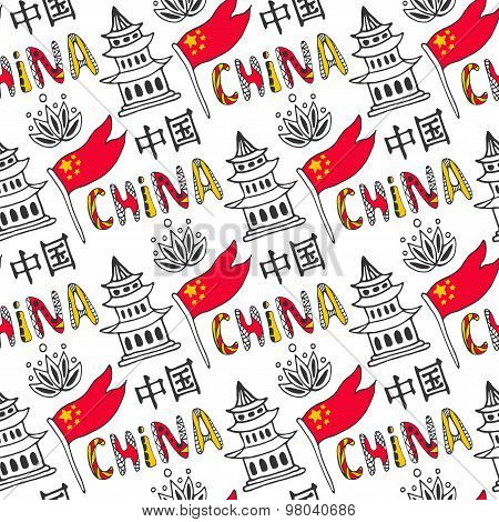 China seamless pattern with flag, hieroglyph - China and lotus. Hand drawn vector