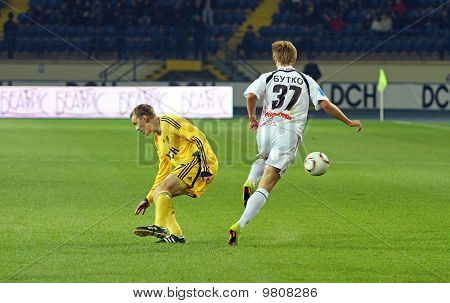 Metalist Kharkiv Vs Volyn Lutsk Football Match