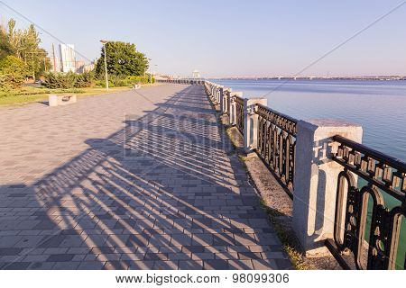 Promenade With Paving Stone And Wrought Iron Railing In  Dnipropetrovsk City, Ukraine .