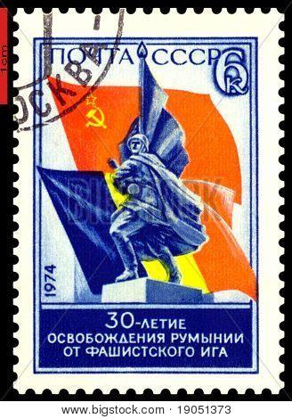 Selo vintage. Soldado russo.