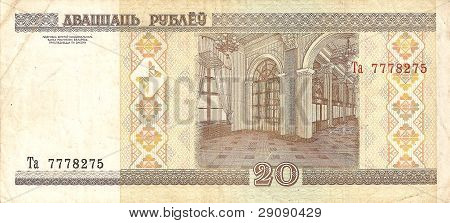 The old note 20 Belarusian rubles of 2000, the flip side.