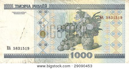 Belarusian banknote 1000 rubles, of 2000, the flip side.