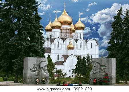 Orthodoxy temple in city of Yaroslavl