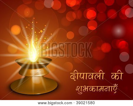 Illuminated oil lamp on beautiful abstract  background with text wishes of Diwali festival. EPS 10.