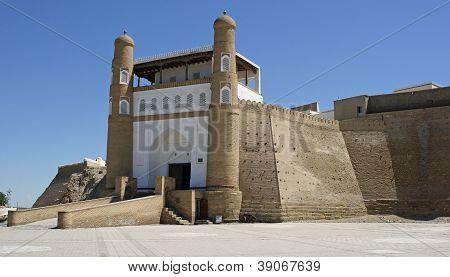 Fortress Ark, Silk Road, Bukhara, Uzbekistan