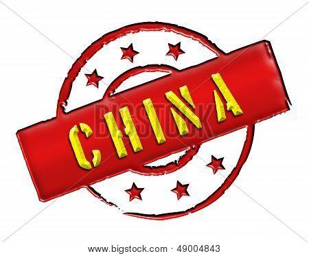 China - Stamp